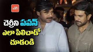 Pawan Kalyan Watched Rangasthalam Movie With Hi...
