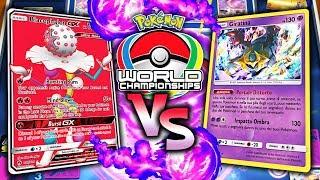IL CAMPIONE PESCA 6 CARTE PREMIO IN UN TURNO! - Pokemon TCG Online Road To World Championship #3