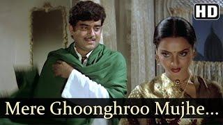 Mere Ghoonghroo Mujhe De | Maati Maange Khoon Songs | Shatrughan Sinha | Rekha | Mujra | Filmigaane