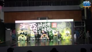 聖母玫瑰書院-SOAR|排舞比賽|High Schooler