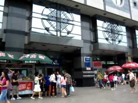 西单street, and bookstore, Beijing