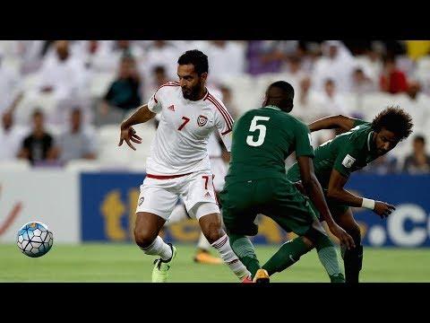 أهداف مباراة الإمارات 2-1 السعودية | تعليق خليل البلوشي | تصفيات كأس العالم 2018
