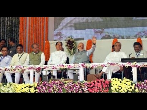 PM Modi dedicates Rourkela Steel Plant to the Nation in Odisha