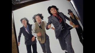 第95弾!「非情のライセンス」(キイハンター主題歌)甲斐バンド 野際...