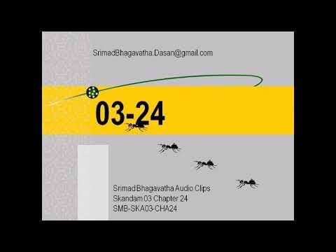 Srimad Bhagavatham Audio Clips SMB-SKA03-CHA24