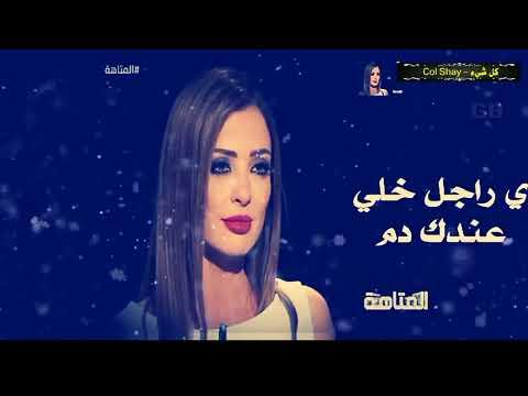 قصدة حزينه عن الام . هشام الجخ يبكى وفاء الكيلانى