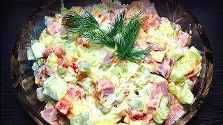 Салат оливье классический советский рецепт