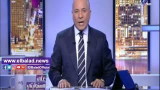 أحمد موسى: السيسي أول زعيم عربي يتصل به ترامب بعد تنصيبه رئيسا لأمريكا.. فيديو