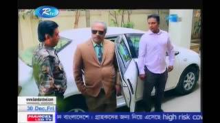 Bangla Natok Indiscipline Part 1