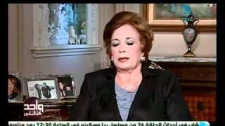 فيديو.. جيهان السادات: البنا أنفق على أسرتي أثناء حبس زوجي