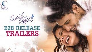 Amyra Dastur Movies