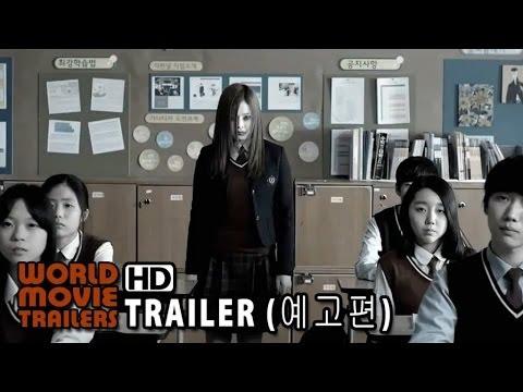 소녀괴담 메인 예고편  Mourning Grave Main Trailer (2014) HD