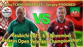 Raubichi PODOBED -  TSKHOVREBADZE Table Tennis Настольный теннис