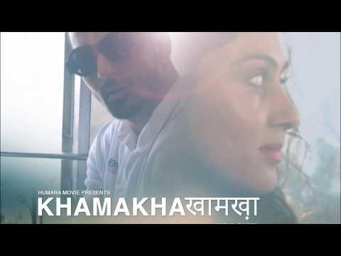 Jee le jee bhar ke song  ( khamkha short film ) Singers- Ramya Behara & Anurag Kulkarni