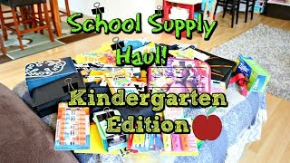 SCHOOL SUPPLY HAUL! KINDERGARTEN EDITION!