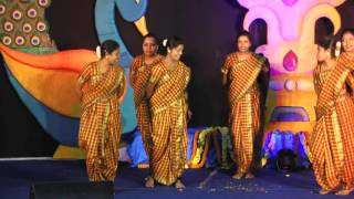 Faculty dance Karanji 2015