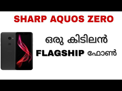 Sharp Aquos Zero Features Specification Review In Malayalam