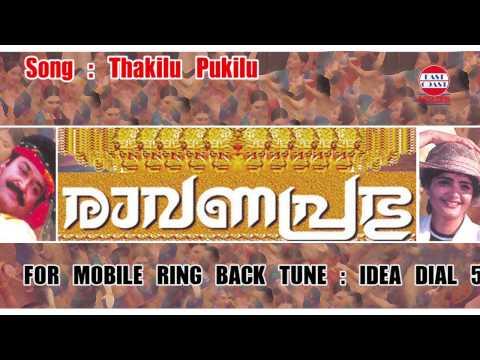 Ravanaprabhu | Thakilu Pukilu | M.G.Sreekumar,Mohanlal,Sujatha,Radhika Thilak