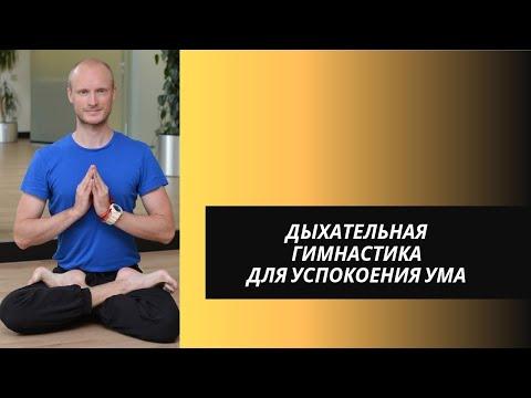 Дыхательная гимнастика для подтяжки живота
