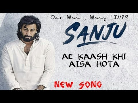 Sanju Movie New Song (2018) | Ae Kaash Kahi Aisa Hota | Ranbir Kapoor | Sampreet Dutta...