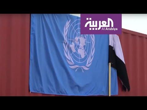 منظمة أممية كبيرة تتهم الحوثيين بالسرقة  - نشر قبل 2 ساعة