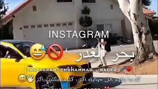 أغنية ليه مش لاقي حب