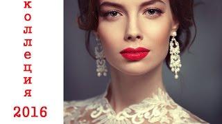 Pre-fall 2016 свадебные платья показ новой коллекции