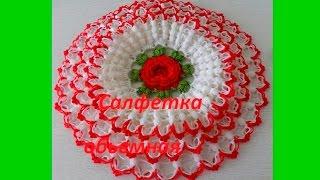 Красивая салфетка крючком 3-х слойная ,Crocheted napkin (узор#82)(, 2017-03-18T02:00:00.000Z)
