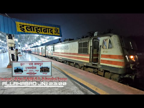 First On YouTube: First LHB Run Of Jaipur Bound Allahabad-Jaipur Superfast Express|| Indian Railways
