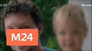 Двухлетний мальчик из Москвы впал в кому на отдыхе в Португалии - Москва 24