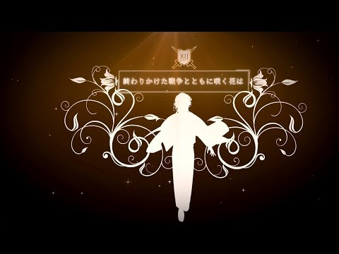 【IDTB-R2】四季折々に揺蕩いて/S­waying From Season to Season -Short ver.-【XII MIPA 3】