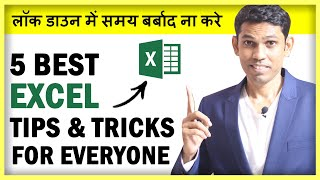 Best 5 Excel Tips and Tricks in 2020 Hindi - Every Excel user Must know