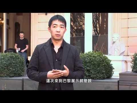 "Chow Tai Fook - ""2011 China in Paris‧CROSS MIND""来源: YouTube · 时长: 7 分钟39 秒"