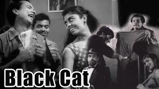 Black Cat (1959) B&W Hindi Movie   हिंदी मूवी ब्लैक कैट   Balraj Sahni, Minu Mumtaz, N A Ansari