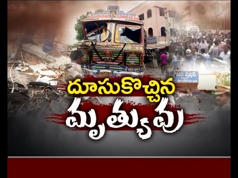 Truck Runs into Crowd | at Police Station | 20 Feared Dead | Yerpedu | Chittoor Dist