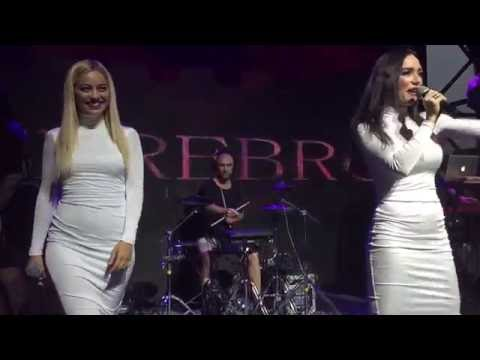 SEREBRO - See You Again (Live at Gipsy, Москва 21.07)