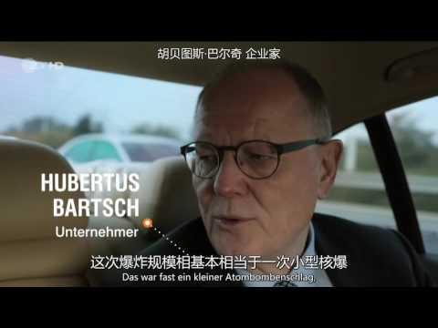 中国 摇晃的巨人(德国电视台拍摄的节目) 2015 720p FIX字幕侠