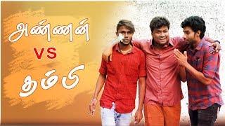 Annan Vs Thambi | Madras Central