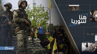 هل أنشأت ميليشيا حزب الله دويلتها في القصير؟!