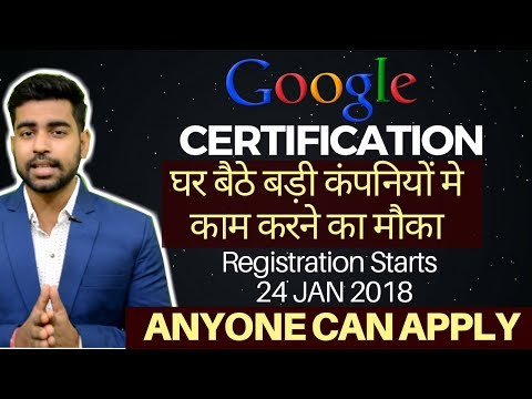 How to Work in Google | Google IT Certification | Best Online Certification | Coursera | India
