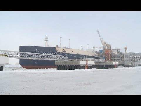 First Ice-breaking LNG Carrier Docks at Sabetta Port