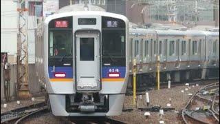 【南海なんば駅にて】高野線の快速急行や泉北高速線の列車など【11時頃から12時50頃までの列車】
