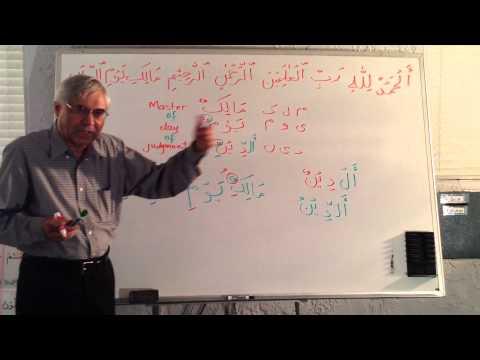 Understanding Quran in Arabic AlFatihah 04