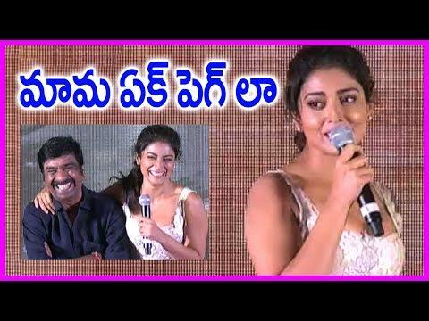 Shriya Saran Singing Funny Song - Mama Ek...