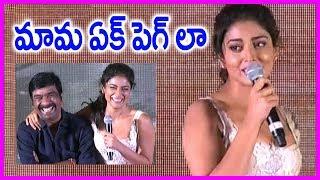 Shriya Saran Singing Funny Song - Mama Ek Peg La | Paisa Vasool Audio Success Meet