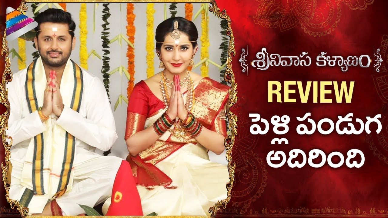 Srinivasa Kalyanam Review Nithiin Raashi Khanna Dil Raju Srinivasakalyanam Movie Talk