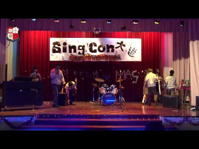 CCC HOH FUK TUNG COLLEGE 2011-2012 Song Con Part 1 Travel Video