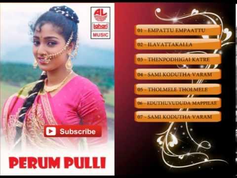 Tamil Old Songs   Perum Pulli Tamil Movie Hit Songs   Jukebox