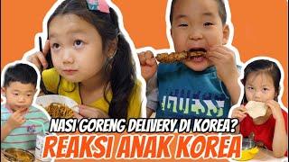Nasi Goreng Delivery di Gangnam, Seoul Korea? Surga Food Delivery! (Jago Nasi Goreng di TV Korea)