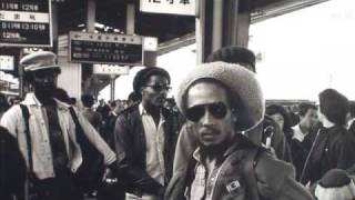 Bob Marley - Place of Peace